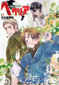 Hetalia: Axis Powers (jp)