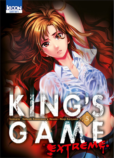 king-s-game-extreme-manga-volume-5-francaise-219759