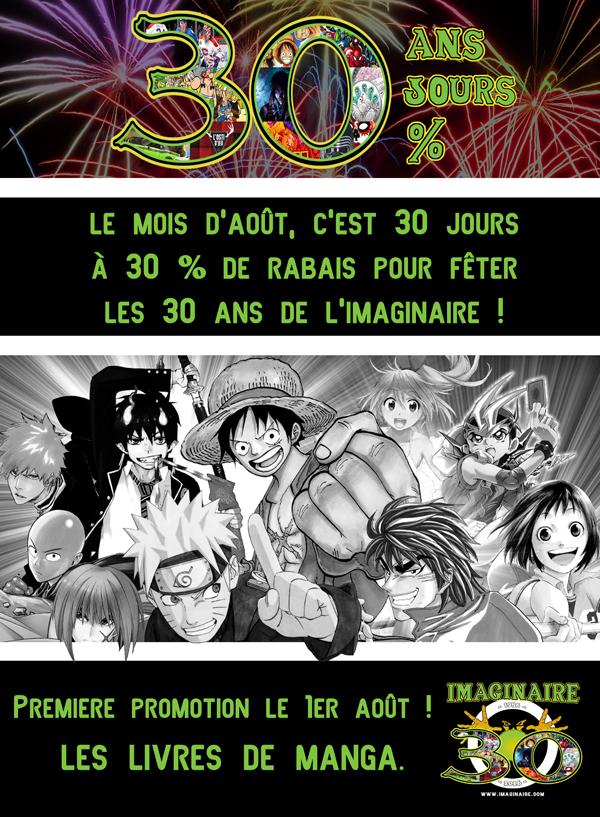 30ansrabais manga-1