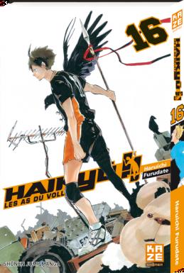 haikyu_t16_3d_0x600